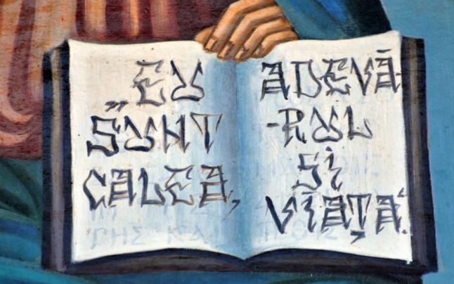MIERCURI ÎN SĂPTĂMÂNA A VI-A DIN POSTUL MARE – In 14, 1-14