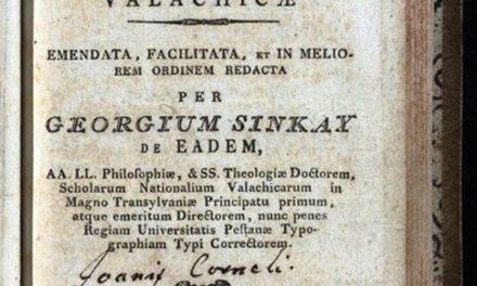 S-a întâmplat în 11 iulie1780