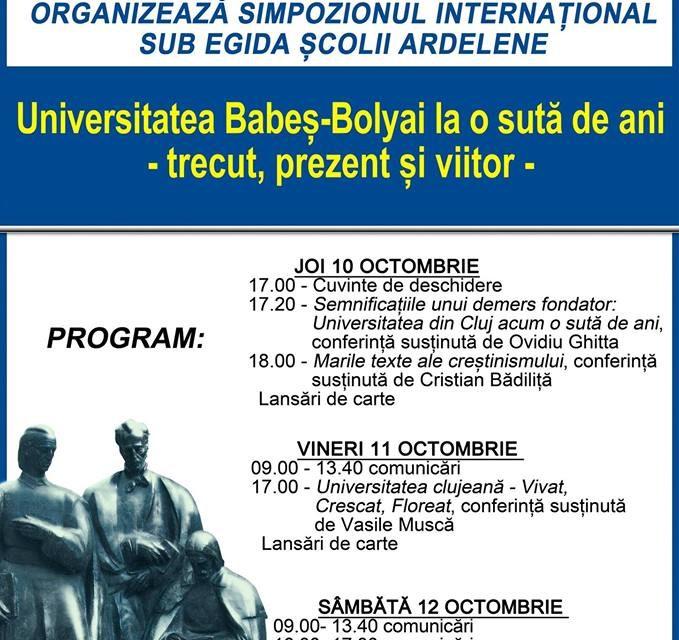 Joi începe, la Oradea, Simpozionul Şcoala Ardeleană