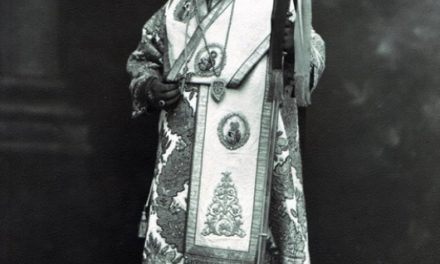 Fericitul Episcop Ioan Bălan