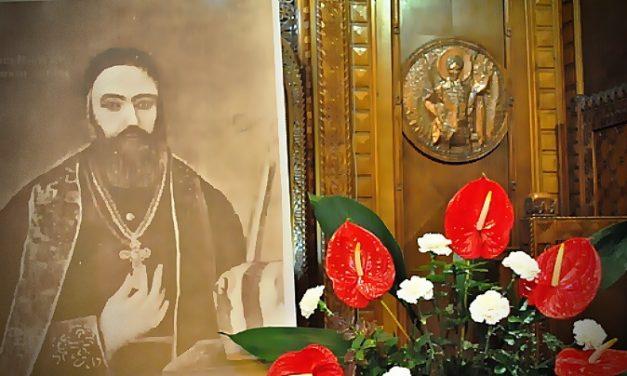 305 ani de la nașterea Episcopului Grigore Maior