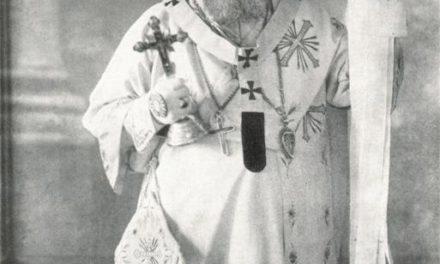 Fericitul Episcop Valeriu Traian Frenţiu