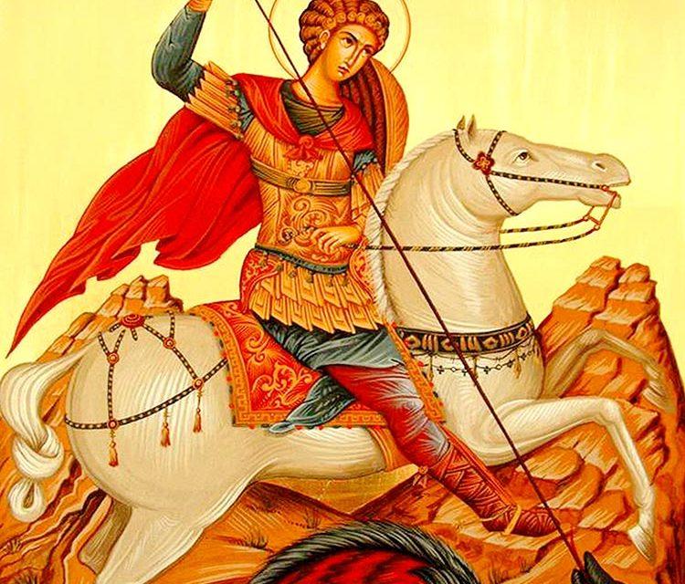 SFÂNTUL GHEORGHE martir (sec. IV)