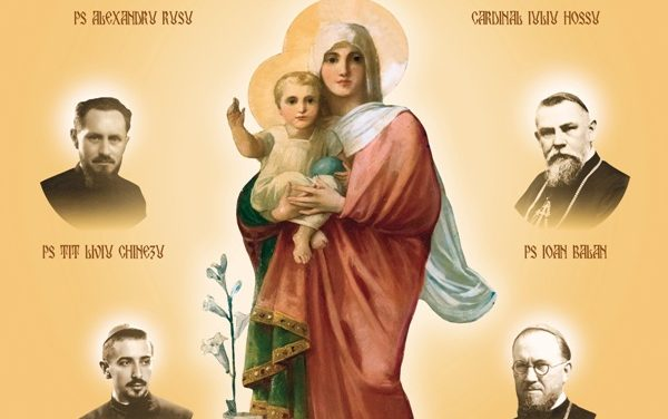 Prima Sărbătoare a Episcopilor Martiri greco-catolici