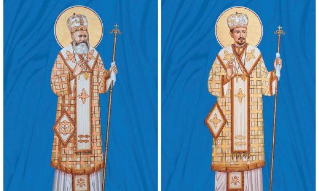 Fericiții Episcopi Valeriu Traian Frențiu și Ioan Suciu