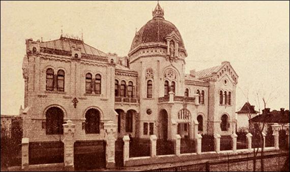 07.07 = 70 de ani de la închiderea Nunţiaturii Apostolice din Bucureşti