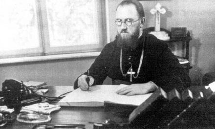 121 de ani de la nașterea Fericitului episcop martir Vasile Aftenie
