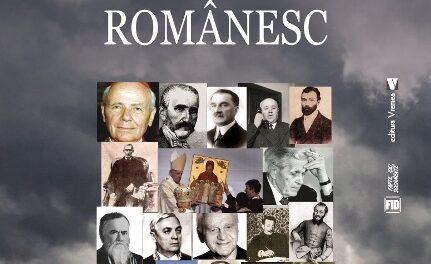 Geniul greco-catolic românesc, ediția a III-a