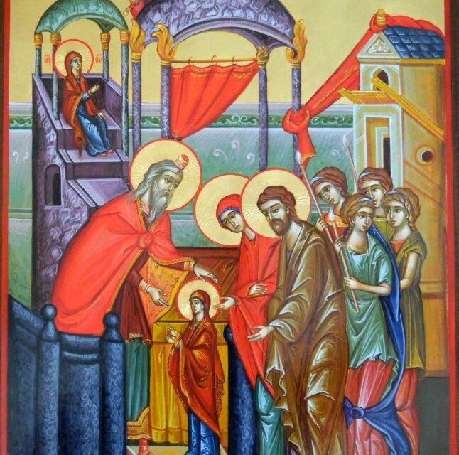 Intrarea în Templu a Maicii Domnului