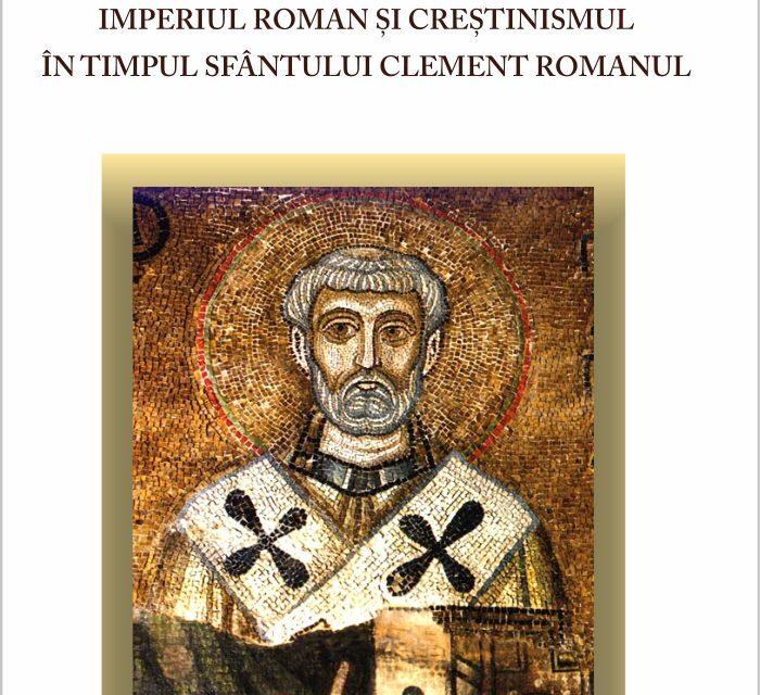Imperiul roman și creștinismul în timpul Sfântului Clement Romanul