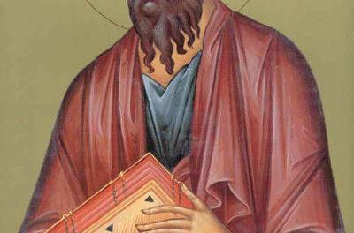 S-A ÎNCHEIAT CĂLĂTORIA ON-LINE  PE URMELE SFÂNTULUI APOSTOL PAVEL