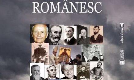 Nicolae Drăgușin. Geniu sau ethos greco-catolic românesc?