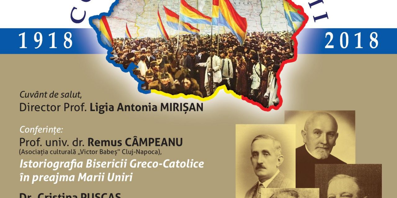 Invitație: Conferințele Unirii 8