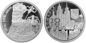 Moneda aniversara Petru Pavel Aron,