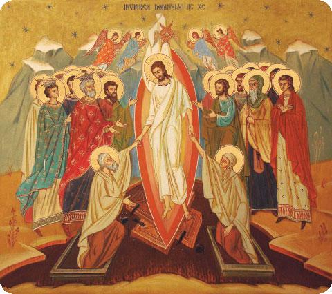 Scrisoare Pastorala la Sarbatoarea Învierii Domnului 2010,