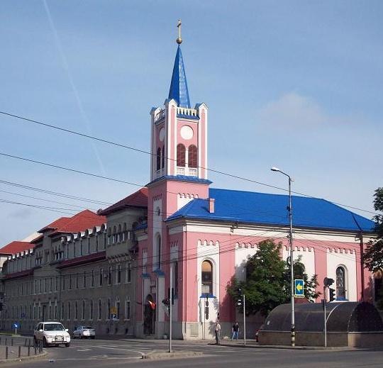 """""""Comunicat – Înalta Curte de Casatie si Justitie se va pronunta în cazul dosarului Bisericii Seminarului Greco-Catolic, Oradea"""","""