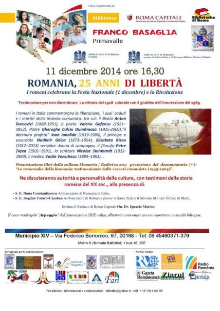 România: 25 de ani de libertate,