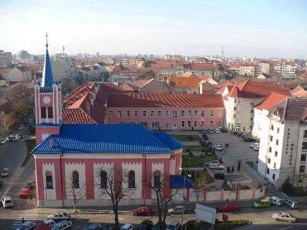 """""""Invitatie la Hramul Seminarului Sfintii """"Vasile, Grigore si Ioan"""" Oradea"""","""