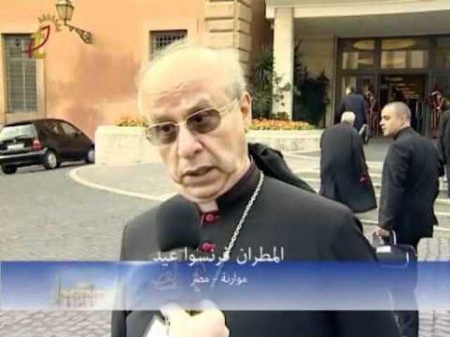 Numirea noului vizitator apostolic maronit,