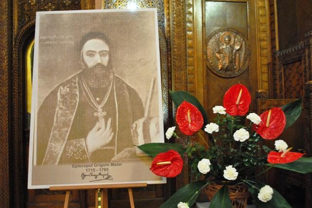Manifestarile dedicate ierarhului Grigore Maior la Satu Mare,