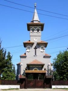 Invitatie: Ziua Nationala a României la Bocsa,