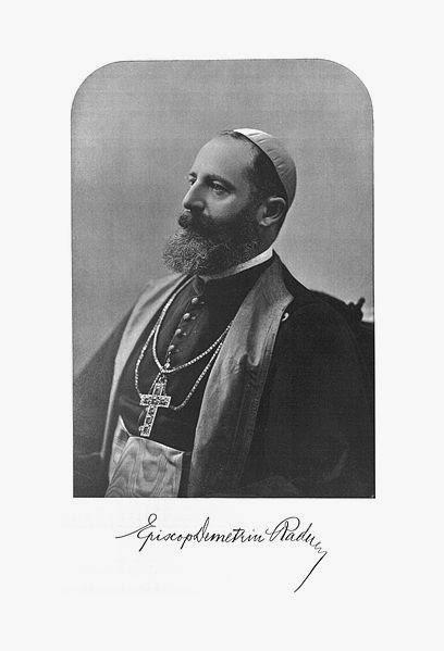Preasfintitul Demetriu Radu – 95 de ani de la moartea în Senatul României,