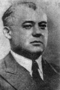 """Zenovie Pâclisanu – preot martir"","