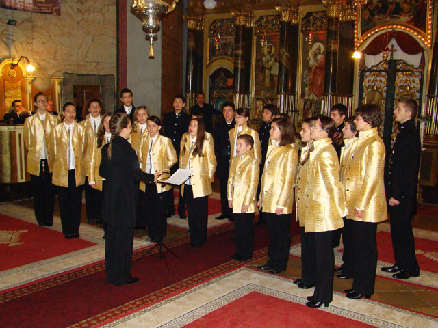 """Festivalul Francisc Hubic, editia a V-a"","