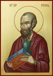 """""""Comunicat – Pelerinajul """"Pe urmele Sfântului Apostol Pavel"""", 16-24 mai 2009"""","""