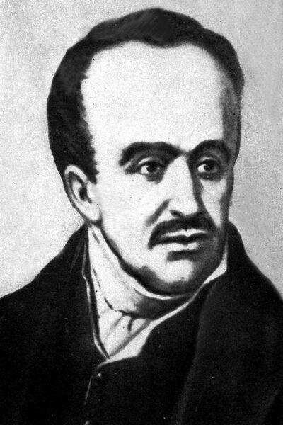 """Gheorghe Sincai, reprezentant de seama al Scolii Ardelene"","