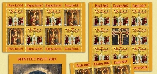 Emisiune filatelica de Pasti cu imagini din Catedrala Sfântul Iosif,
