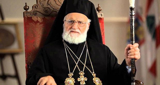 Patriarhul Grigore al III-lea a renuntat la conducerea Bisericii greco-melchite,