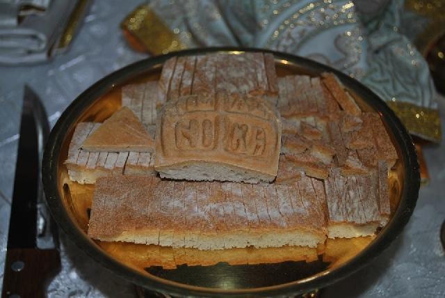 Scrisoare circulara despre pâinea si vinul pentru Euharistie,