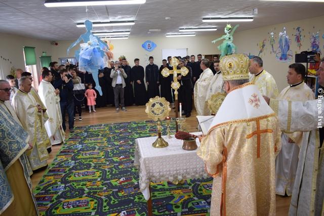"""""""Gradinita Mina, cea mai noua din Oradea, a fost sfintita sâmbata"""","""