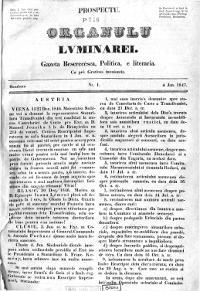 "4 ianuarie: apare la Blaj ""Organul luminarii"","