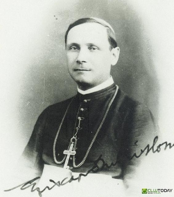 """""""Astazi se împlinesc 133 de ani de la nasterea marelui Ierarh, primul Cardinal al românilor."""","""