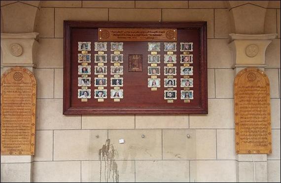 """Crestini sub atac în Egipt. Forta coptilor: """"Nu ne este frica. Martirii nostri mijlocesc pentru noi"""","""