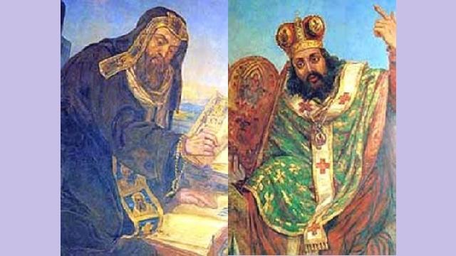 """Sfintii Ciril si Metodiu, patroni ai Europei"","