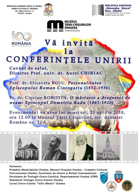 Invitatie: Conferintele Unirii 4,
