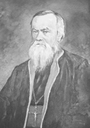 """Canonicul Ioan Micu Moldovan, un erudit al Bisericii Greco-Catolice"","