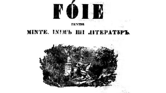 180 de ani de la aparitia primei reviste culturale românesti din Ardeal,